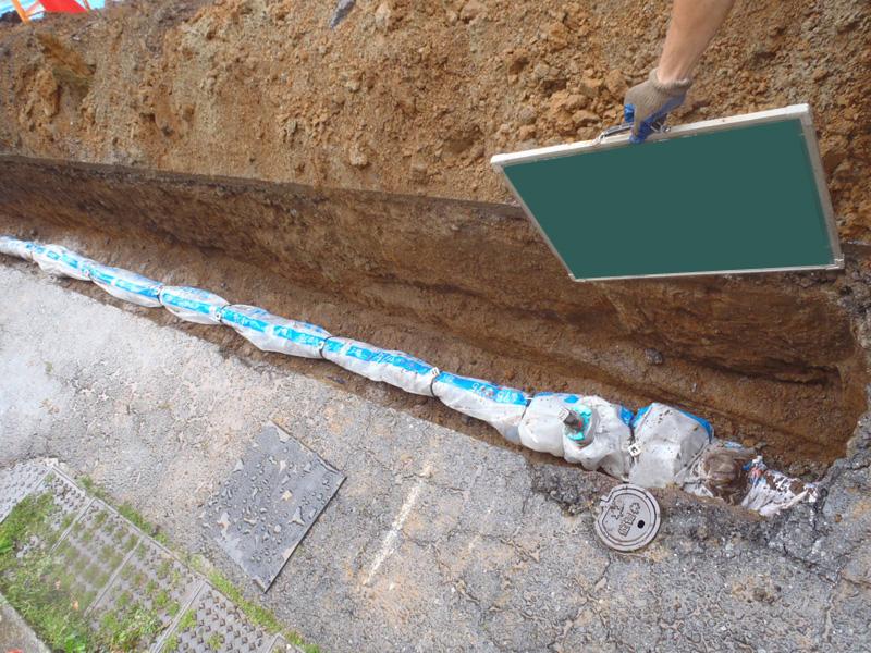配水小管工事