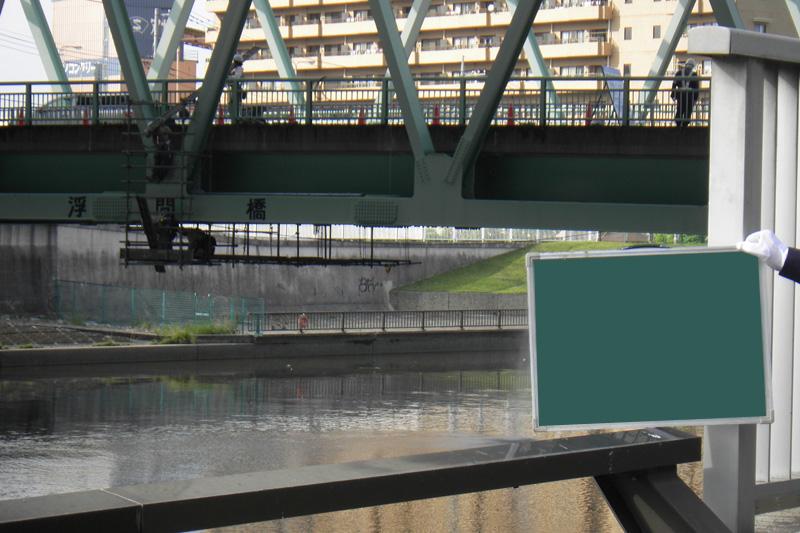 水管橋工事